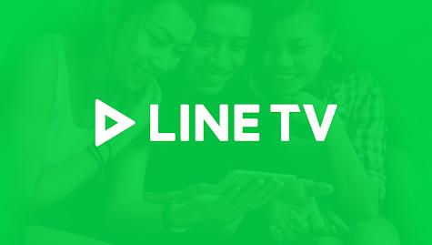 LineTv