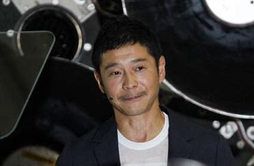 A picture of Yusaku Maezawa